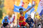 UCI World Championships 2018