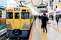 Hold your party in a train in Japan