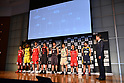 Basketball : B.LEAGUE Championship 2016-17 press conference