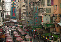 111229-N-DR144-467 HONG KONG (Dec. 29, 2011) Mong Kok shopping district in Kowloon, Hong Kong. (U.S. Navy photo by Mass Communication Specialist 2nd Class James R. Evans/Released)