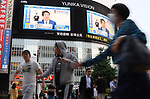May 25, 2020, Tokyo, Japan - Japanese Prime Minister Shinzo Abe announces to lift a state of emergency on large screens in Tokyo on Monday, May 25, 2020. Japanese government lifted last five prefectures of a state of emergency including Tokyo Metropolitan area.     (Photo by Yoshio Tsunoda/AFLO)