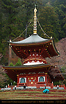 Tahoto 2-story Pagoda, Square base, Round 2nd Story, Katsuoji, Minoh Mountain, Osaka, Japan