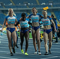1st May 2021; Silesian Stadium, Chorzow, Poland; World Athletics Relays 2021. Day 1; Team GB women celebrate reaching the finals in the 4 x 400m