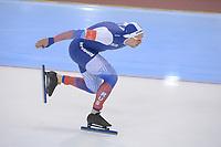 SPEEDSKATING: 15-02-2020, Utah Olympic Oval, ISU World Single Distances Speed Skating Championship, 1000m Men, Pavel Kulizhnikov (RUS), World Record, 1:05.697, ©photo Martin de Jong