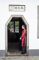 Yangzhou, Jiangsu, China.  Ye Chun Tea House.