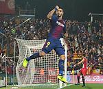 2017.09.19 La Liga Girona v FC Barcelona