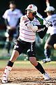 Softball : 53rd Japan Women's Softball League