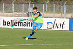 Christoph Becker (Nr.26, FC Astoria Walldorf) am Ball  beim Spiel in der Regionalliga, FC Astoria Walldorf - Rot-Weiss Koblenz.<br /> <br /> Foto © PIX-Sportfotos *** Foto ist honorarpflichtig! *** Auf Anfrage in hoeherer Qualitaet/Aufloesung. Belegexemplar erbeten. Veroeffentlichung ausschliesslich fuer journalistisch-publizistische Zwecke. For editorial use only. DFL regulations prohibit any use of photographs as image sequences and/or quasi-video.