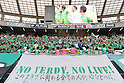 J2 2016: Tokyo Verdy 2-1 Shimizu S-Pulse