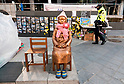 The Comfort Women Statue or the Peace Monument in front of the Japanese embassy in Seoul