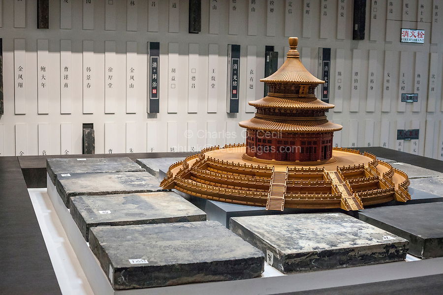 Suzhou, Jiangsu, China.  Model of a Temple in which Imperial Bricks were Used.  Suzhou Museum of Imperial Kiln Brick.