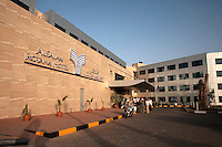 The Rotana Hotel in Khartoum. The hotel opened in February 2007 and is the city's first five star hotel.