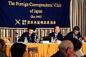 Former Japanese Ambassador in China, Uchiro Niwa at FCCJ