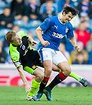 250716 Rangers v Stranraer