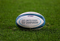 8th October 2021;  Swansea.com Stadium, Swansea, Wales; United Rugby Championship, Ospreys versus Sharks; The official match ball of the United Rugby Championship
