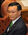 Japan Diet Debates Between the Nations Leaders in the Lower House in Tokyo