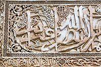 Fes, Morocco.  Attarine Medersa, 14th. Century.  Arabic Calligraphy in Stucco.