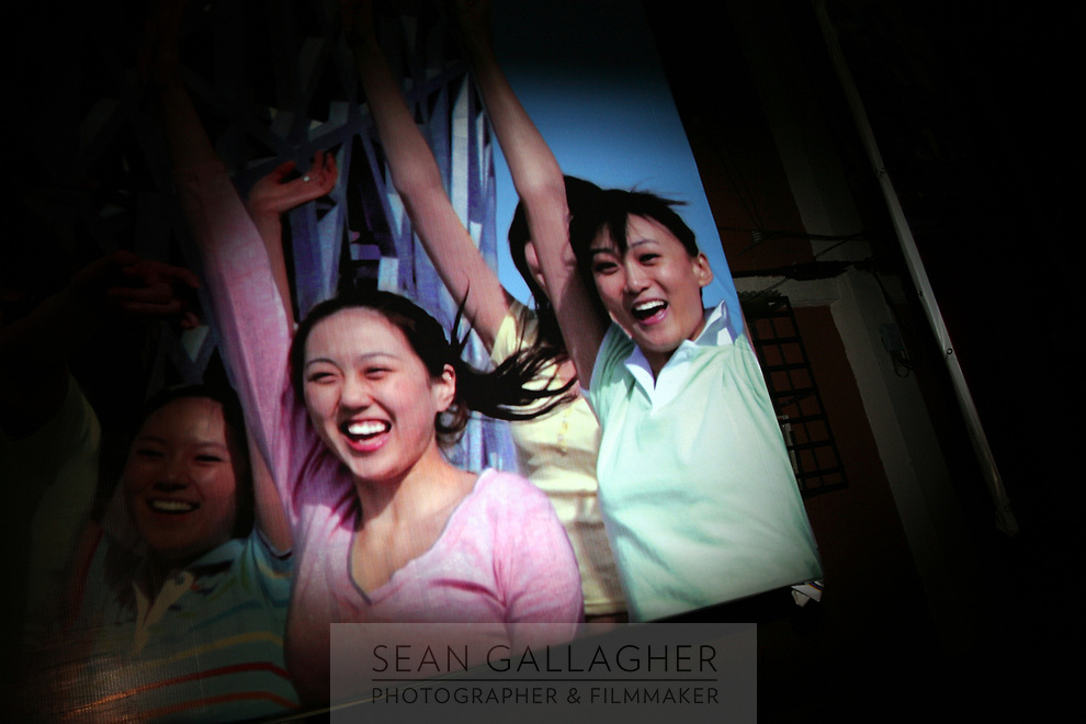 CHINA. Beijing. A billboard depicting cheering supporters of the Olympic games. 2008