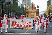 150ieme anniversaire du Canada - 2017