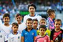 Soccer : Spanish Liga 123 Play-off : CD Tenerife 1-0 Cadiz CF