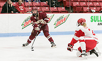 Boston University vs Boston College, December 2, 2017