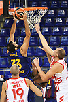 Turkish Airlines Euroleague 2020/2021. <br /> Regular Season-Round 10.<br /> FC Barcelona vs Crvena Zvezda MTS Belgrade: 76-65.<br /> Nikola Mirotic vs Dejan Davidovac.