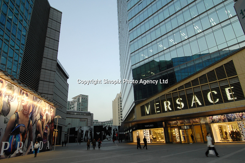 The central business district on Hong Kong island shown in the evening in Hong Kong. Business and tourism have suffered in the territory due to the SARS virus..