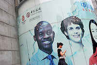An advertisement for Bank of China in Guangzhou, China...