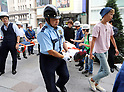 Annual disaster drill held in Ginza
