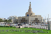 QATAR, Doha, mosque, Fanar, Qatar Islamic Culture Center / KATAR, Doha, Moschee, FANAR (Qatar Islamic Cultural Center)