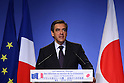 French PM Francois Fillon in Japan to discuss economy