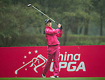 Chae Young Yoon of South Korea tees off at the 12th hole during Round 3 of the World Ladies Championship 2016 on 12 March 2016 at Mission Hills Olazabal Golf Course in Dongguan, China. Photo by Victor Fraile / Power Sport Images