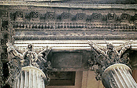 Maison Carrée detail of Corinthian Columns and lintel