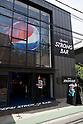 Pepsi Strong Bar