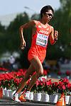 Eiki Takahashi (JPN), <br /> AUGUST 23, 2015 - Athletics : <br /> 15th IAAF World Championships in Athletics Beijing 2015 <br /> Men's 20km Race Walk Final <br /> at Beijing National Stadium in Beijing, China. <br /> (Photo by YUTAKA/AFLO SPORT)