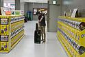 Gacha Gacha capsule toy vending machines at Narita Airport