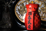 Bao-jhong Yi-min Temple, Kaohsiung -- Religious artifacts at a Taoist temple.