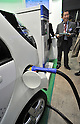 Electric & Hybrid Vehicle Expo