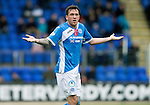 St Johnstone v Kilmarnock…15.10.16.. McDiarmid Park   SPFL<br />Danny Swanson looking for support<br />Picture by Graeme Hart.<br />Copyright Perthshire Picture Agency<br />Tel: 01738 623350  Mobile: 07990 594431