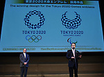 April 25, 2016, Tokyo, Japan - Logo Selection Committee Chairman Ryohei Miyata, right, announces the winning logs for the 2020 Tokyo Olympics and Paralympics on Monday, April 25, 2016, in Tokyo. Stark lindogo-and-white checkered patterns designed by Asao Tokolo now have become the official logos of the Games following a slapstick over the selection. The original emblems designed by Kenjiro Sano was scrapped amid accusations of plagiarism last year.  (Photo by Natsuki Sakai/AFLO) AYF -mis-