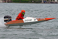 313-M  (Outboard Marathon Runabout)<br /> <br /> Trenton Roar On The River<br /> Trenton, Michigan USA<br /> 17-19 July, 2015<br /> <br /> ©2015, Sam Chambers