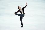 TAIPEI, TAIWAN - JANUARY 22:  Richard Dornbush of USA competes in the Men Short Program event during the Four Continents Figure Skating Championships on January 22, 2014 in Taipei, Taiwan.  Photo by Victor Fraile / Power Sport Images *** Local Caption *** Richard Dornbush