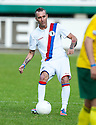 Fernando Ricksen Testimonial :   Fernando Ricksen after coming on as sub.