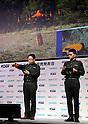 KDDI, Zenrin and Prodrone launch drone business service