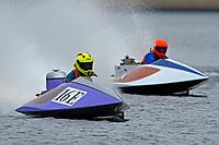 16-E, X                (Outboard Runabouts)