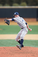 Georgetown Hoyas starting pitcher Kevin Superko (20) in action against the Bucknell Bison at Wake Forest Baseball Park on February 14, 2015 in Winston-Salem, North Carolina.  The Hoyas defeated the Bison 8-5.  (Brian Westerholt/Four Seam Images)