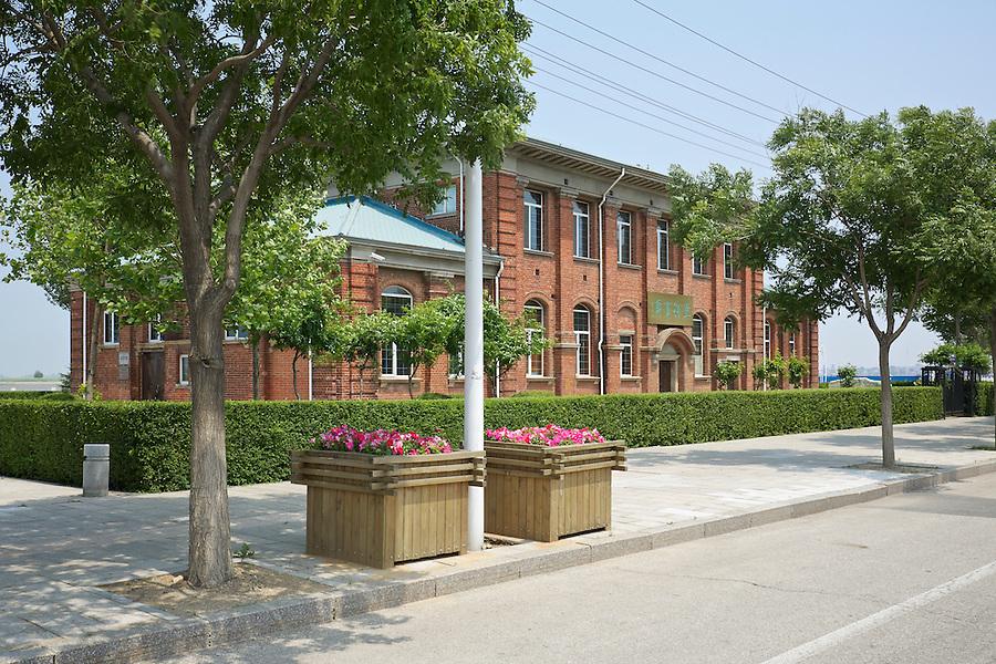 Yingkou (Newchwang) Office, Street-Side, Facing South.