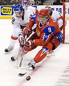 International Hockey - 2009 World Junior Championship (Ottawa, ON)