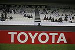 Al Sadd vs Lokomotiv during the 2015 AFC Champions League Group C match on February 25, 2015 at the Jassim Bin Hamad Stadium in Doha, Qatar. Photo by Adnan Hajj / World Sport Group
