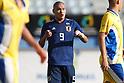 Soccer: U19 International Tournament 44th Copa del Atlantico